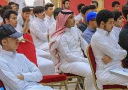جامعة جدة تنظم لقاء تعريفياً لـ 1500 مرشح ومرشحة ببرنامج التسريع الأكاديمي