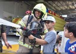 Ministry of Community Development organises summer programme across UAE
