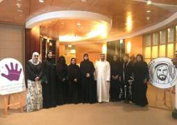 Emirates Down Syndrome Association to participate in World Down Syndrome Congress in Scotland