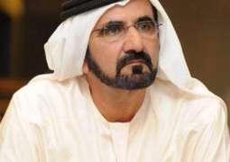 دبي تحتضن مؤتمري