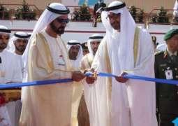 Mohammed bin Rashid, Mohamed bin Zayed open Warner Bros. World Abu Dhabi