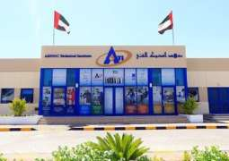 ADNOC Technical Academy to host Open Day for prospective students