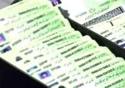 Hundreds of CNICs recovered from Lahore's Ganda Nala