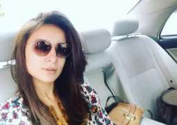 Actress Sarwat Gilani visits paediatric wards, inquires after little