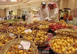 Liwa Ajman Dates Festival kicks off on Wednesday