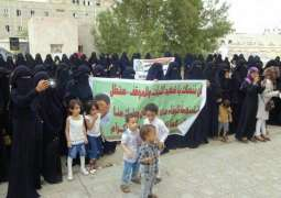 Distinguished female students honoured in Hodeidah
