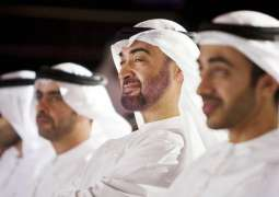 Mohamed bin Zayed: UAE supports global peace, security efforts - First & Last ADD