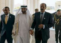 Joint Statement on the Eritrean-Ethiopian-UAE Tripartite Summit in Abu Dhabi