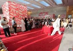 UAE-China Week ends in Abu Dhabi
