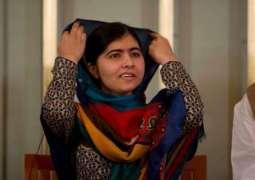 الیکشن توں پہلاں ملالہ یوسفزئی دا اہم پیغام ساہمنے آ گیا