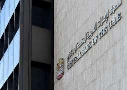 القاعدة النقدية للجهاز المصرفي تقفز إلى 354 مليار درهم