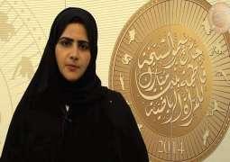 Wives of ambassadors awarded honorary memberships to Abu Dhabi Ladies Club