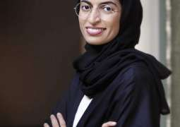 UAE-China Week a turning point in cultural relations: Noura Al Kaabi