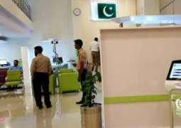 NADRA centres will remain open today till 2 pm