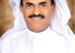 UAE becomes first MENA member in IAARC