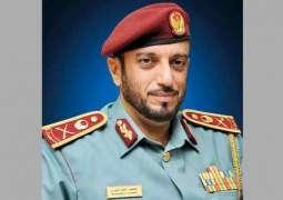 GDRFA Dubai discusses modification of residency status for defendants