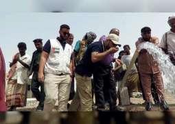 """""""الهلال الأحمر"""" يفتتح المرحلة الأولى من مشروع مياه لودر بمحافظة أبين"""