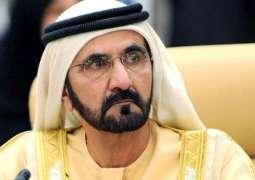 Inaugural UAE event in New Delhi