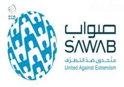 Sawab Centre celebrates its third anniversary having achieved significant milestones