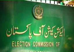 Election Commission of Pakistan (ECP) announces 798 unofficial results of national, provincial assemblies seats so far
