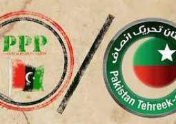 PTI denies taking PPP's support in forming federal govt