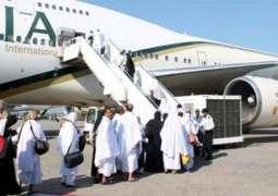 First Hajj flight leaves Sialkot International Airport