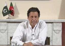 الولایات المتحدة: تقبل سیادة عمران خان أم لا ؟