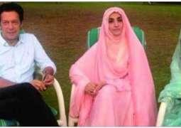 Bushra Bibi tried seat-adjustment with Tehreek-e-Labbaik: Reports