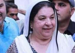 Banners demanding Dr Yasmin Rashid as Punjab CM placed across Lahore