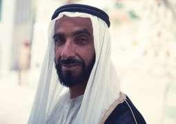 تحليل / الإمارات تقود قاطرة التسامح و التعايش السلمي والعطاء حول العالم عبر منظومة متكاملة للخير
