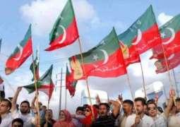پاکستان تحریک انصاف نے وفاق وچ سادہ اکثریت حاصل کر لی