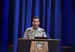 العقيد المالكي: تحالف دعم الشرعية في اليمن يتخذ الإجراءات كافة لحماية المدنيين