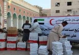 مفوضية شؤون اللاجئين : 20 ألف عائلة استفادت من منحة الإمارات لدعم خطة الأمم المتحدة في اليمن