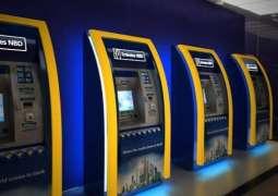 5261 جهاز صراف آلي في الإمارات مع نهاية يونيو الماضي