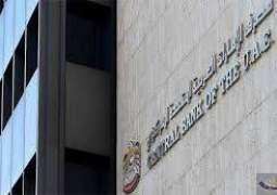 ارتفاع رأس مال واحتياطيات البنوك الى 330.2 مليار درهم