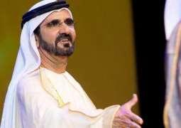 الإمارات تسجل نمو 14 بالمئة في التوظيف عبر الإنترنت فى النصف الاول من 2018