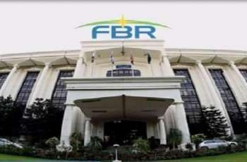 Member FBR briefs Sialkot business community on tax amnesty