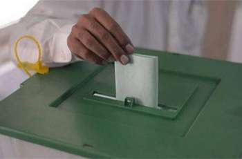 High level meeting held for election arrangements in Faisalabad