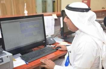 بلدية القطيف تستكمل البرامج والربط الإلكتروني بين بلديات المحافظة