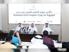 لجنة المحترفين تعلن إقامة كأس سوبر الخليج العربي في القاهرة 25 أغسطس