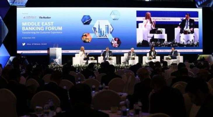 UBF's Middle East Banking Forum 2018 to explore future of banking