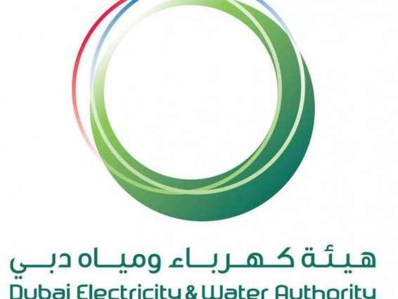 DEWA is Host Sponsor of World Energy Congress 2019 in Abu Dhabi