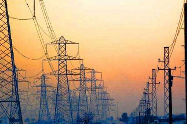Islamabad Electric Supply Company Issues Power Suspension