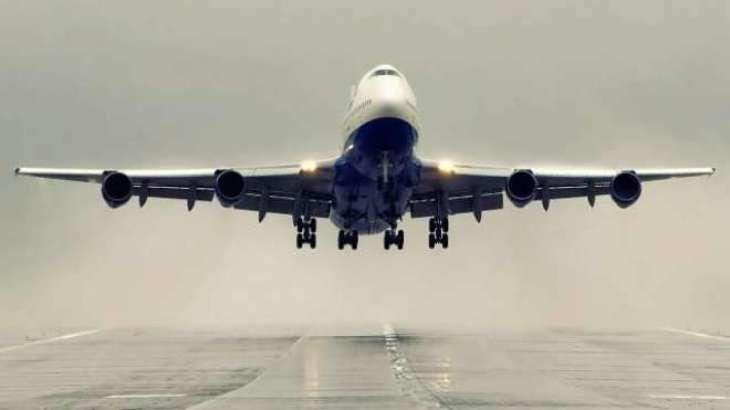 سانگھڑ:مسافر جہاز توں ڈگن والی شے نے خوف کھلار دتا