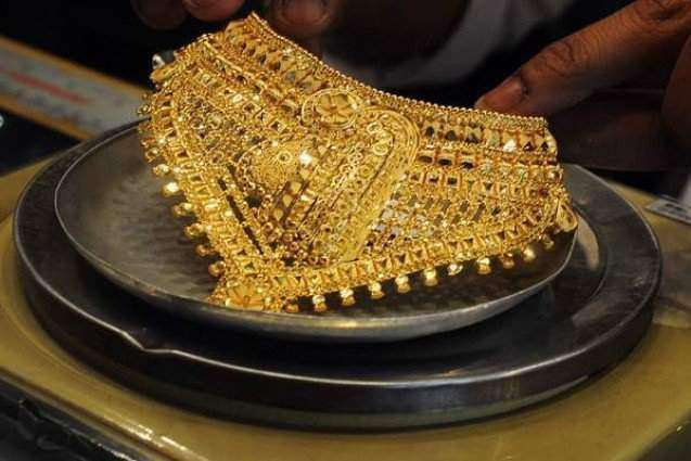 Gold Rates In Karachi On Friday 06 July 2018