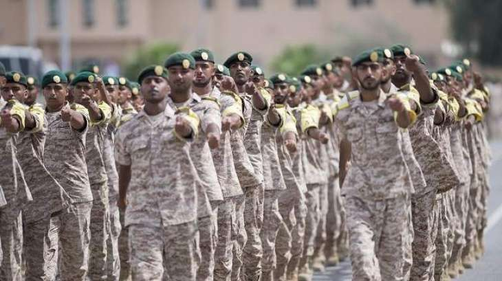 GHQ of Armed Forces announces extension of national service term to 16 months