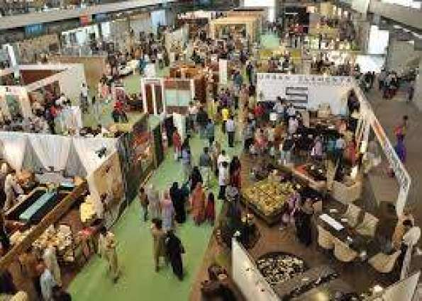 Pakistan Furniture Councilu0027s (PFC) To Hold Interiors Pakistan Exhibition In  Islamabad