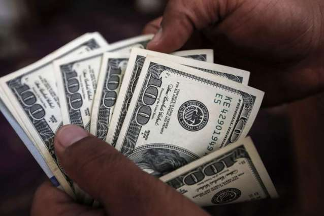 Bank Foreign Currency Exchange Rate In Pakistan 18 July 2018