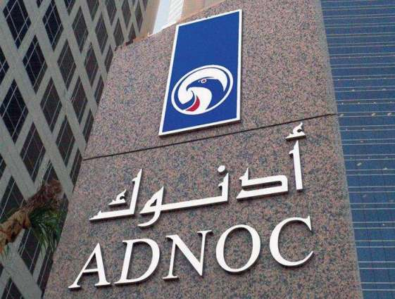 ADNOC Awards Contracts To CNPC Affiliate For World's Largest