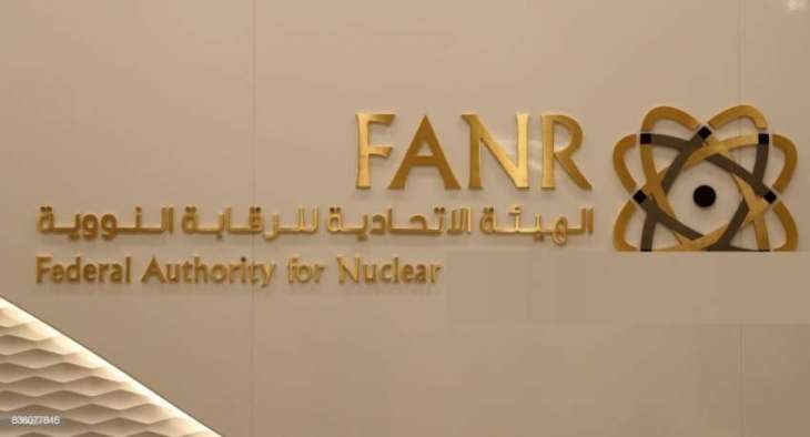 Third batch of Emirati Engineers join FANR Nuclear Training Programme